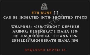 Eth Rune