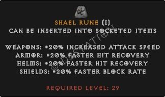 Shael Rune
